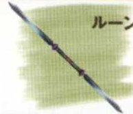 File:Rune Tooth.png