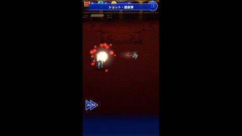 【FFRK】アーヴァイン必殺技『ショット・速射弾』