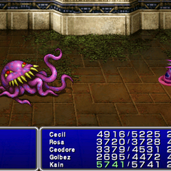 Tentacle (PSP).