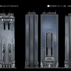 Edifícios de Insomnia.