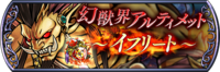 DFFOO Ifrit Ultimate banner JPS