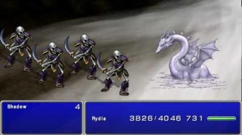 Final Fantasy IV Complete Collection Summons - Dragon