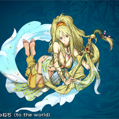 Artwork (★3, Japanese release).