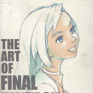 <i>The Art of Final Fantasy IX</i>.