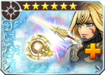 DFFOO Divine Blade (XI)+