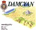 DamcyanSFCManual.PNG