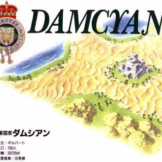 Damcyan.