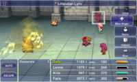 FFV iOS Lilliputian Lyric
