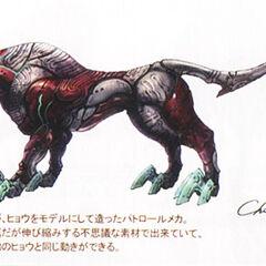 Pantheron.