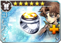 DFFOO Reflect Ring (V)+