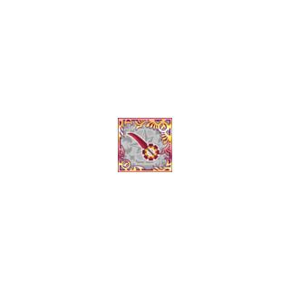 Rikku's Dagger (UR).
