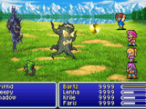 Lista di armi in Final Fantasy V