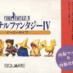 Japanese Easy Type SNES.