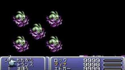 Final Fantasy VI Advance Esper - Raiden