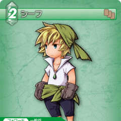 Trading card of Ingus as a Thief.