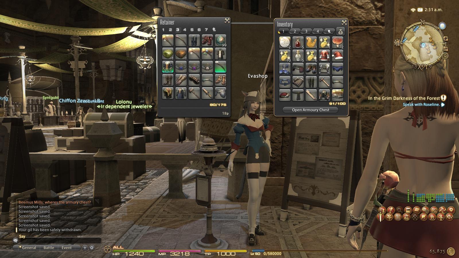 Retainer (Final Fantasy XIV) | Final Fantasy Wiki | FANDOM powered