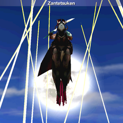 Zantetsuken in <i>Final Fantasy IV</i> (iOS).