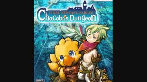 Chocobo's Mysterious Dungeon Labyrinth of Forgotten Time - OST - Door Crawl