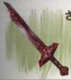 Coral Sword FFIX