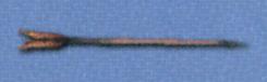 FF4-Medusa Arrows DS