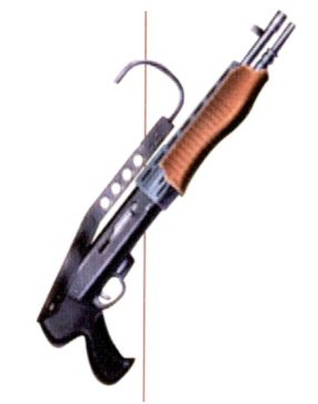 File:FF7 Shotgun.jpg