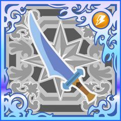 Coral Sword (SSR+).