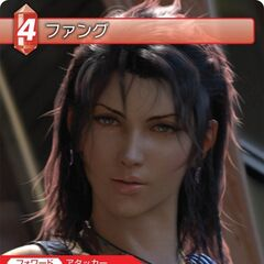 Trading card of Fang close up.