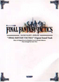 Fft ost sheet music.png