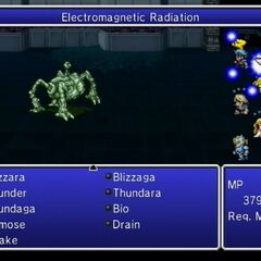 Electromagnetic Radiation (Wii).