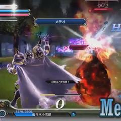 Golbez using Meteor in <i><a href=