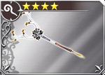 DFFOO Binding Rod (XIII)