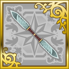 Butterfly Sword (SR).