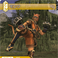 Trading card of a Mithra as a Monk.