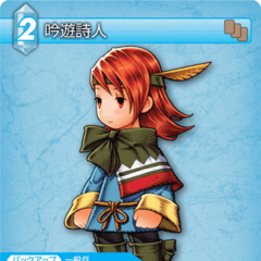 Trading card depicting Refia from <i>Final Fantasy III</i> as as Bard.