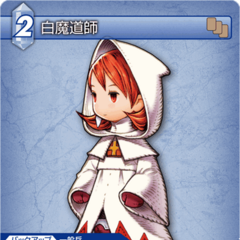 Refia as a White Mage.