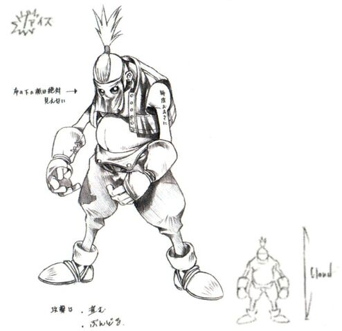File:Bandit-ffvii-artwork.jpg