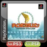 Chocobo Stallion PSN JP