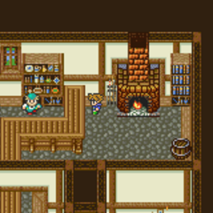 Магазин предметов.