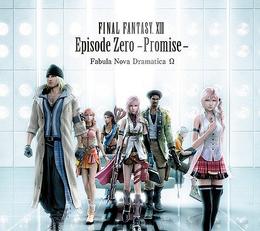 FFXIII D2 Front