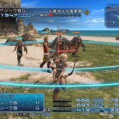 Demo gameplay.