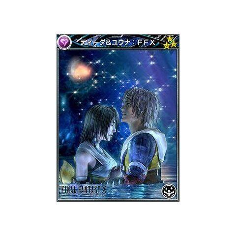 Rarity 3 card (with Yuna).