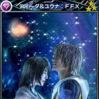 Rarity 3 card (with Tidus).