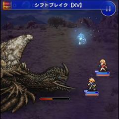 Soul Break version in <i>Final Fantasy Record Keeper</i>.