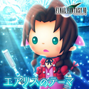 TFFAC Song Icon FFVII- Aerith's Theme (JP)