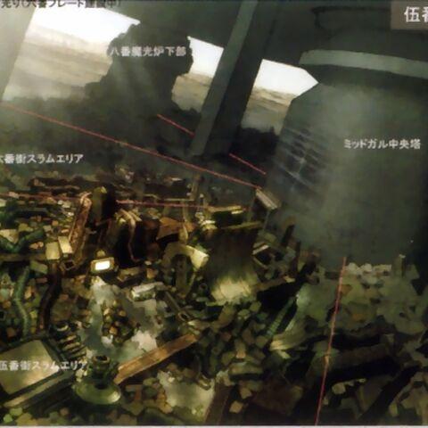 Midgar artwork in <i>Crisis Core</i>.