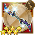 FFRK Ozma's Splinter FFIX