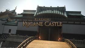 FFXIV Kugane Castle title
