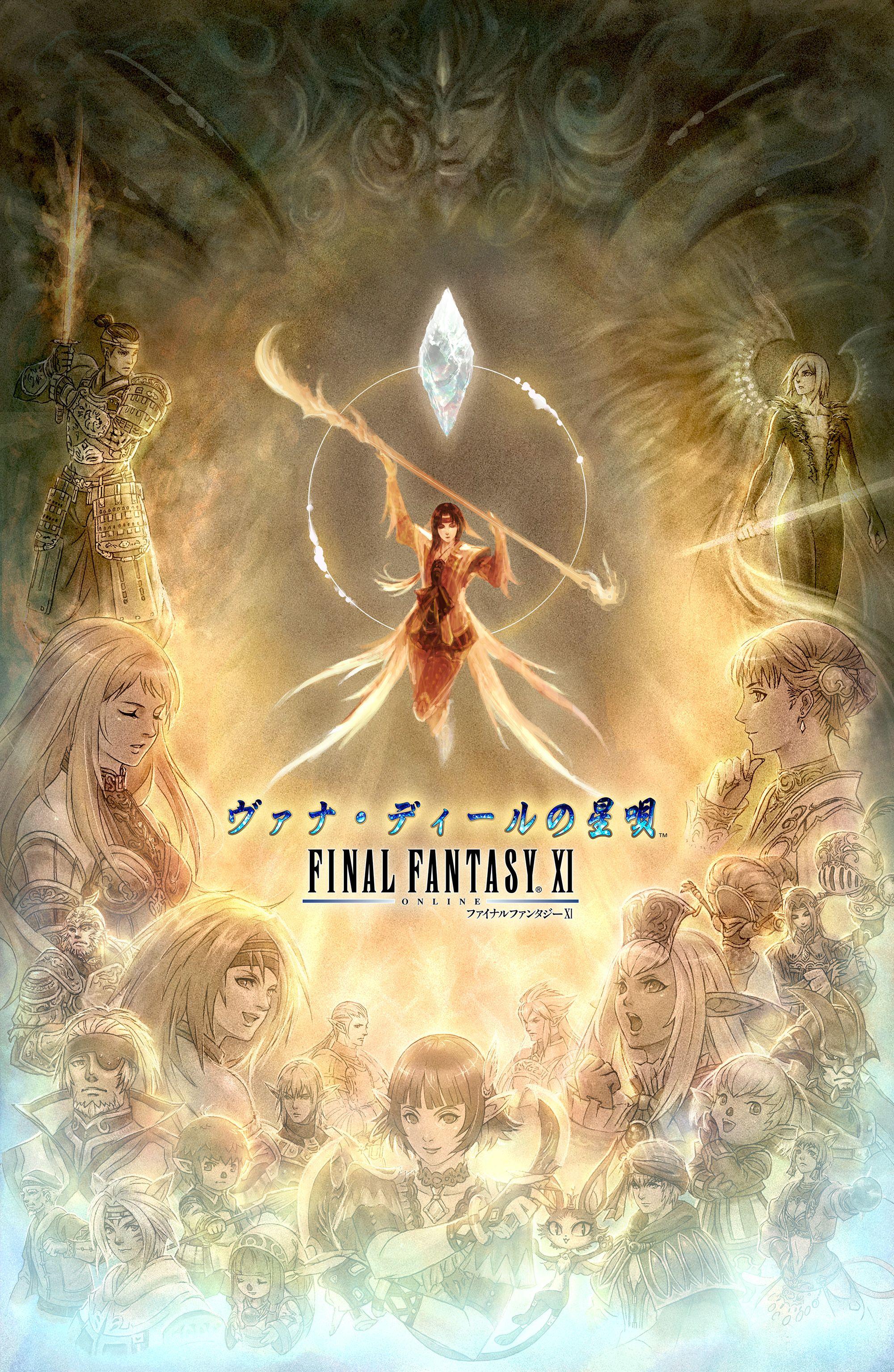 Final Fantasy Xi Rhapsodies Of Vanadiel Final Fantasy Wiki