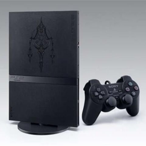 Japanese limited edition PlayStation 2.<br />3/16/06