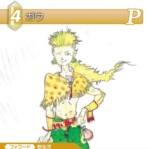 Обменная карта с Гау из <i>Final Fantasy Trading Card Game</i>.